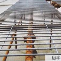 钢筋焊接脚手板