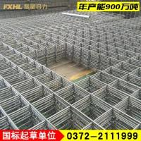 桥面用标准焊接网
