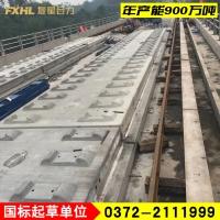 CRB600H钢筋焊接网