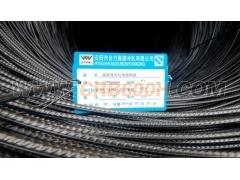 高延性冷轧带肋钢筋crb600h盘螺厂价批发