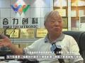 中国建筑科学研究院研究员徐有邻教授谈高延续冷轧螺纹钢 (703播放)