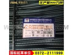 CRB600H厂家直销0372-2111999