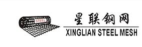 星联钢网(深圳)有限公司