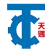 郑州市天意赐重工机械有限公司
