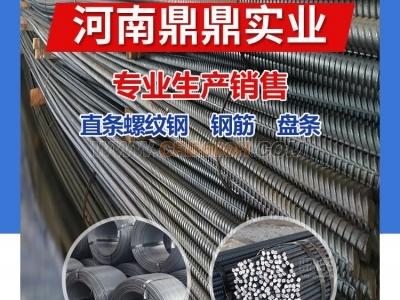 高延性冷轧带肋钢筋CRB600H