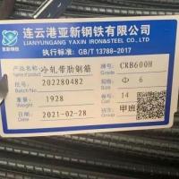 亚新集团 江苏庆延新材 CRB600H 系列产品全面上市