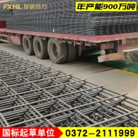 湖杭铁路CRB600H钢筋网片